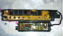 Free shipping 100 tested for Panasonic washing machine Computer board XQB65 670U XQB65 Q672U W2431 7NU14