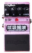 DigiTech Grunge Distortion Pedal Guitar/Keyboard Effects Pedal with Sustain, Distortion, and Low and High Boost/Cut Controls