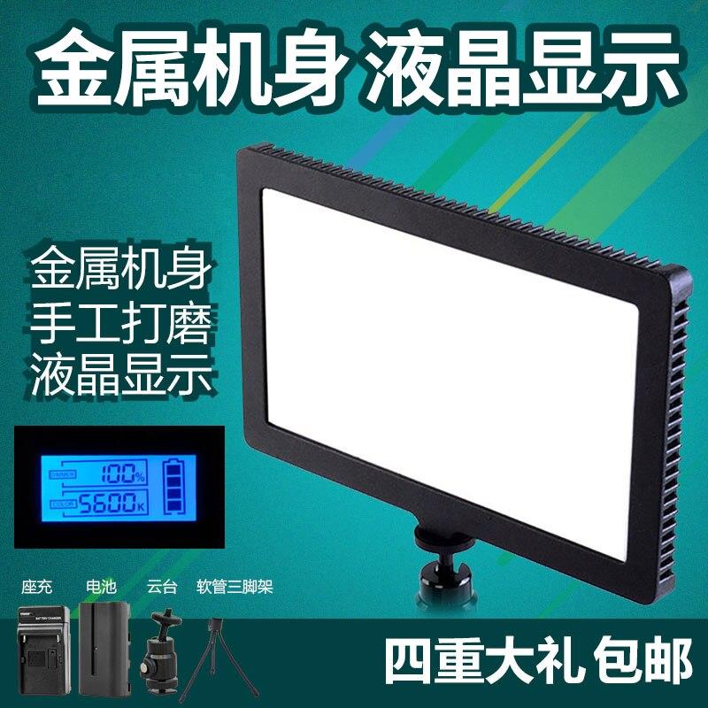 LED caméra lampe pour tournage caméra led lumière plaque CD50