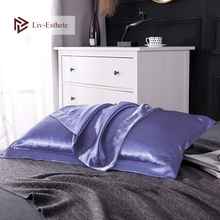 Liv-Esthete Luxury 100% Nature Mulberry Satin Silk Pillowcase Lilac Wholesale Queen King 19 Color Silky Pillow Case Pillowcase liv esthete luxury blue 100% nature mulberry satin silk luxury pillowcase wholesale 19 color silky bed pillow case for women men