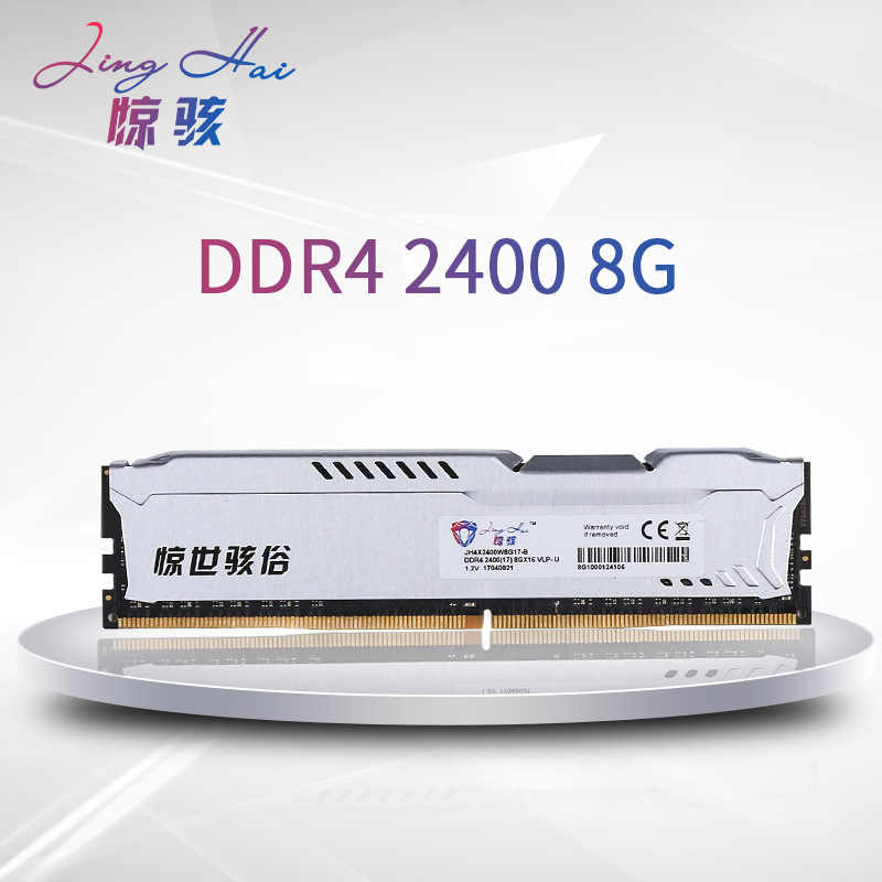 Brand Shock They Memory Ram DDR4 2666Mhz 2400Mhz 8GB 16GB for Desktop Memoria PC4 Compatible with DDR 4