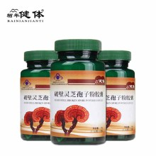 3Pcs/Set Ganoderma lucidum Extract Reishi Shell Broken Spore Powder Improve Vitality Reishi Extract  Polysaccharide Powder цена