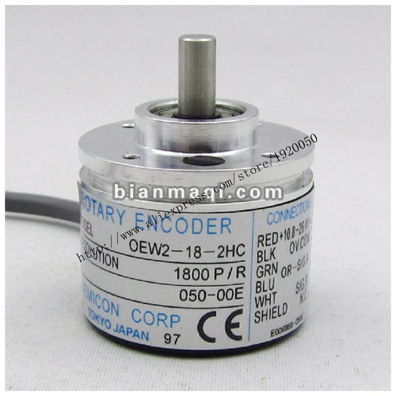 Close control of the rotary encoder 1800 line shaft diameter 6mm outer diameter of the inner supply of OEW2 18 2HC 38mm