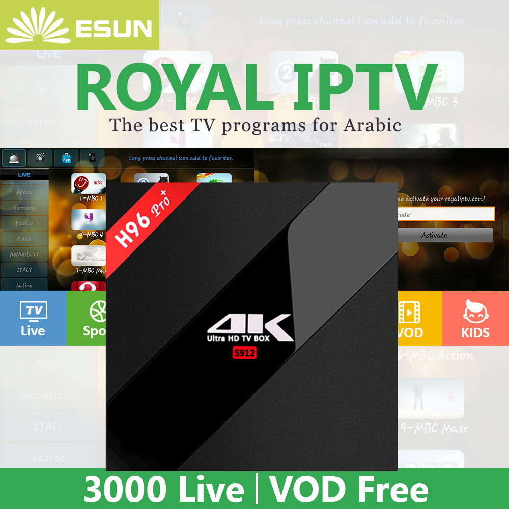 Royal IPTV H96Pro+ Android 7.0 IPTV BOX 3/32G S912 With 1 Year RoyalTV Configured Arabic Europe IPTV SET TOP BOX media player royal iptv 1 year iptv included m92s note s912 android 6 0 tv box 2 16g royaltv configured arabic europe iptv android tv box