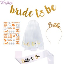 FENGRISE Bridal Shower Party Decorations Team Bride Sash Hen Party Headband Bachelorette Tattoo Bride To Be Balloons Hens Night цена и фото