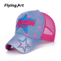 Brand New Fashion Super Breathable Baseball Cap With Mesh Summer Style Sun Visor Hats For Women