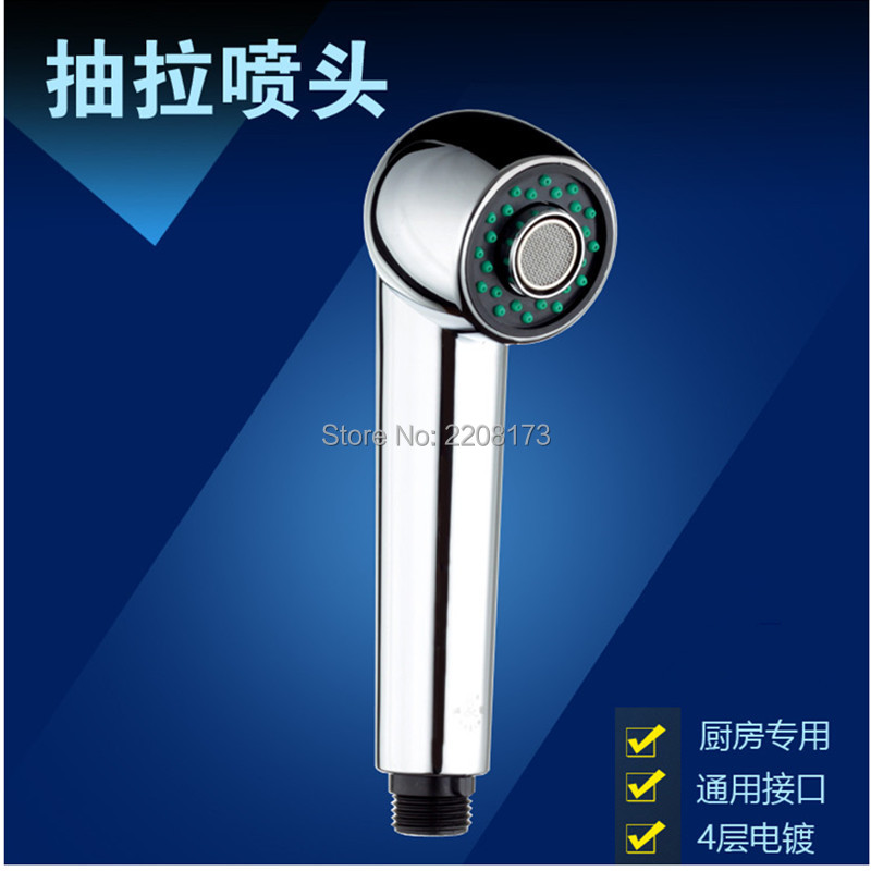 Promotions Retail Kitchen Tap Accessories ABS Plastic Pull Out Spray Kitchen Faucet Replacement Shower Spray Head