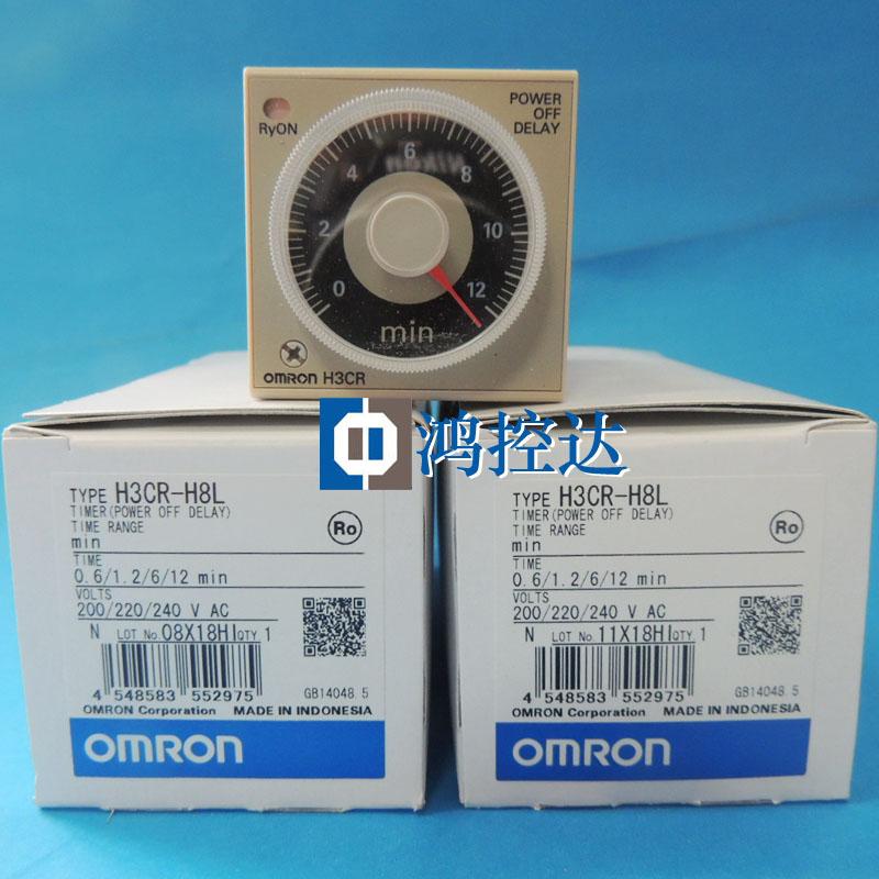 New   Timer H3CR-H8L M AC220V