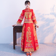 Luxury Full Length Qipao Stand Collar Cheongsam Oriental Ancient Vintage Asian Marriage Dress Embroidery Dragon Vestidos Gown