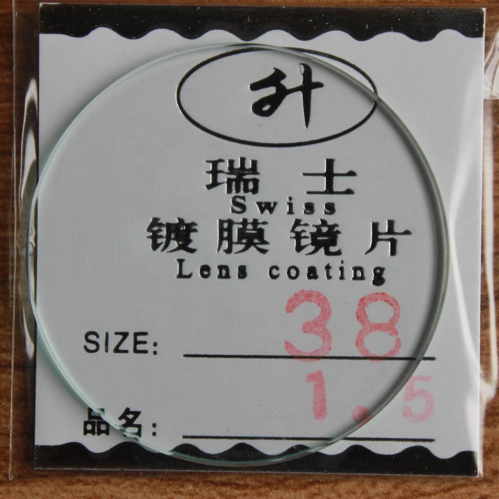 38 мм Новые плоские Стекло Смотреть Кристалл диаметр 38 мм толщиной 2.0 мм