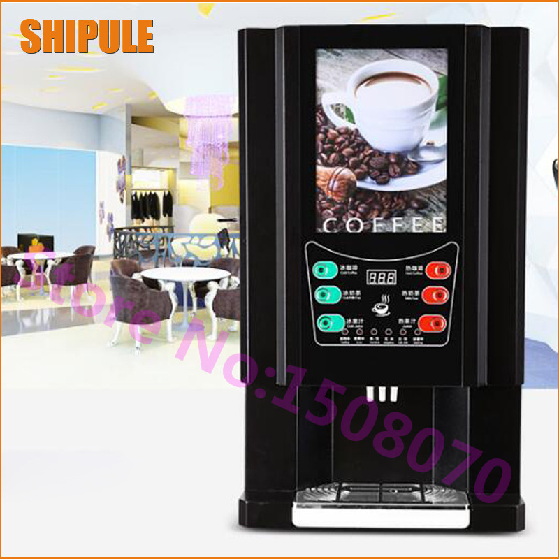 Hot SHIPULE Automatic Coffee Machine Commercial Hot And Cold Coffee Machine Three Flavors For Sale bulang mountain tea gel instant puer tea extracts raw 20g