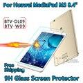 Протектор экрана для Huawei MediaPad M3, Закаленное Стекло-Экран Протектор для Huawei М3 BTV-W09 BTV-DL09 8.4 дюймов tablet