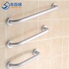 Ванная комната для инвалидов поручни для рук аксессуары для ванной комнаты уход для пожилых людей, 30,40, 50 см ручки поручни