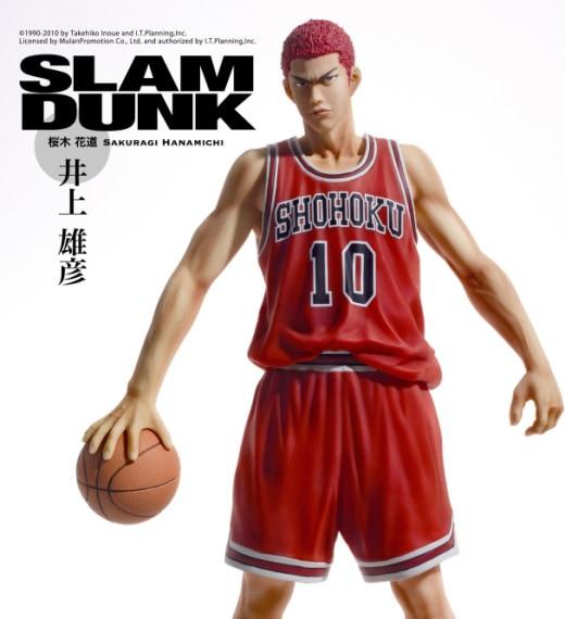 SLAM DUNK Shohoku No 10 Sakuragi Hanamichi Jersey Sports