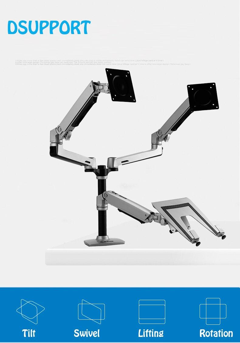 Desktop Full-motion 17-32 Zoll Dual Monitor Halter Halterung Arm + 10-15,6 Zoll Laptop Unterstützung Mechanische Frühling Arm Max. Laden 10kgs Ideales Geschenk FüR Alle Gelegenheiten