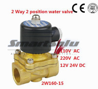 Free Shipping 5PCS 1/2 Brass 220VAC Electric Solenoid EPDM Valve Brass Water Air 2W160 15