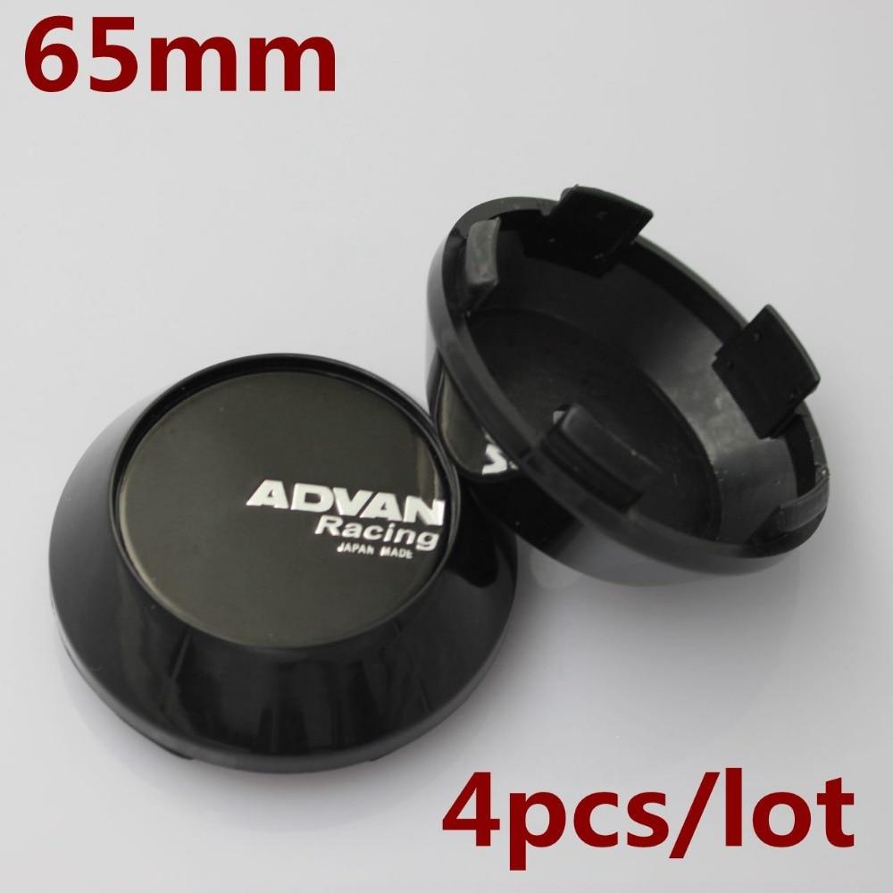 Kom Power 65mm Advan Racing Sticker Badge Wheel Center Cap
