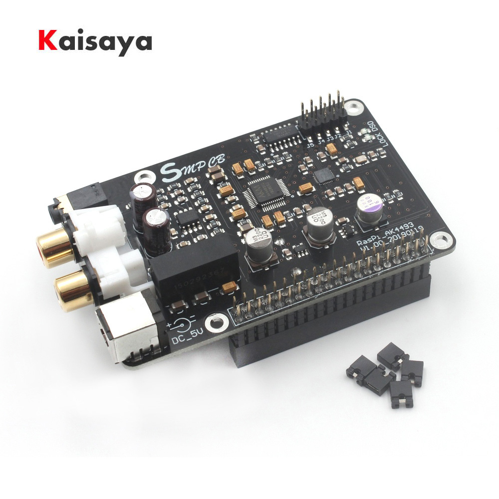 AK4493 DAC Decoder Board Digital Broadcast Network Player DAC Connected to I2S 32bit 384K DSD128 For