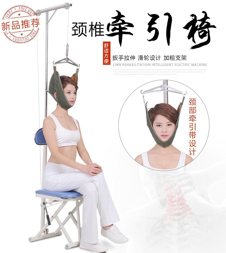 Hot sale guangzhou traction chair stretch traction chair for body cervical vertebra reha ...
