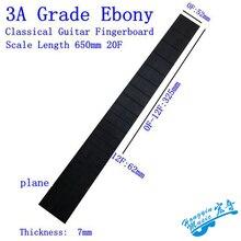3A tout noir ébène bois Fretboard pour guitare classique 20 frettes Standard 650mm corde longueur Semi-fini touche matériel