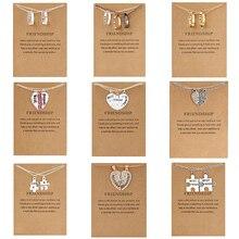 2/3 шт./компл. BFF с ожерелье с картой на шею с подвеской в форме сердца мозаика буквы простые офисные длинные полосы ожерелье с круглой подвеской Цепочки и ожерелья Для женщин ювелирные изделия
