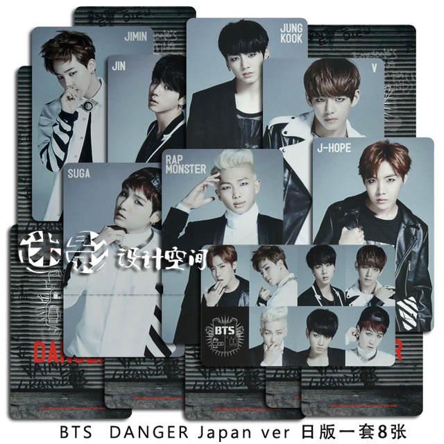 8pcs Lot 8 6 5 4cm Kpop Bts Bangtan Boys For You No More Dream