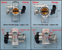 for Small engine EFI