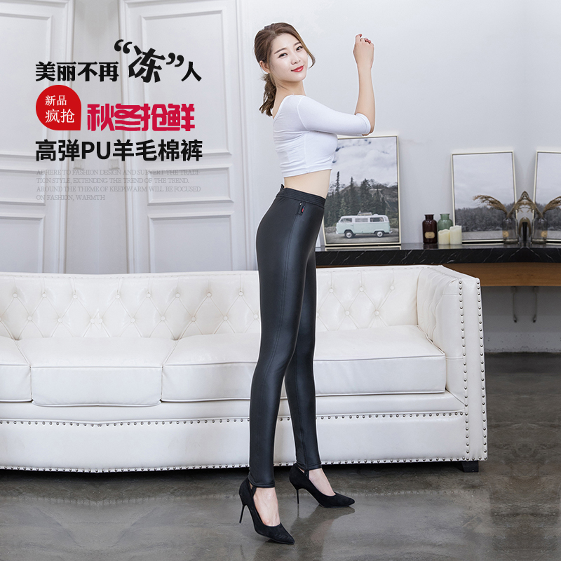 Fond Portant Usure Pantalon Haute Épais Plus Mat Taille Nouvelle Laine Pieds Hiver Chaud 18 Femelle Velours Mince Nouveau Tq7vxt