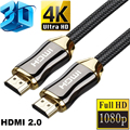High Quality 2.0 Version 4K HDMI To HDMI Cable For HD TV LCD Laptop Computer Zinc Alloy Braided HDMI HD cable 1.8M/3M/5M/10M #2