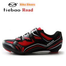 TIEBAO Cycling Shoes off Road sapatilha ciclismo zapatillas deportivas mujer Riding Bicycle Shoes Breathable men Sneakers women