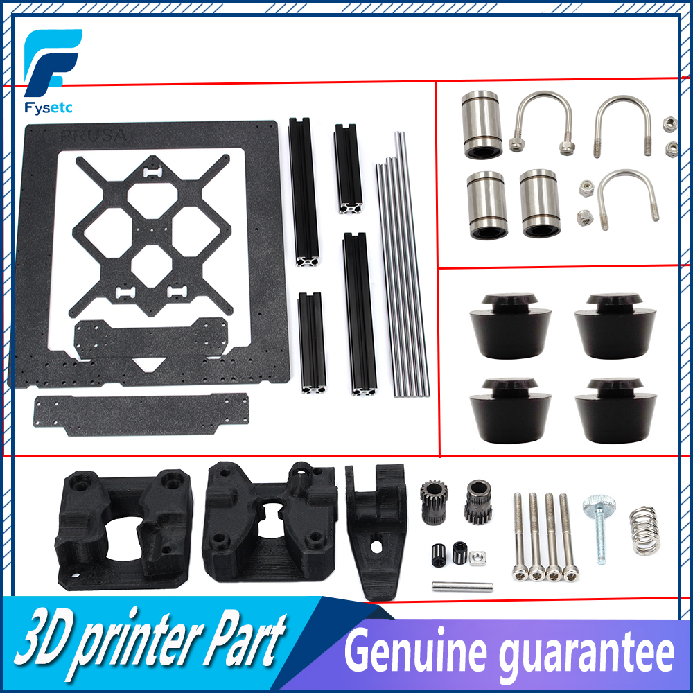 Aluminum Alloy Frame Y Carriage Front Plate Aluminum Profile Smooth Rods Kit U bolts LM8UU Drivegear