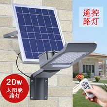 10pc 20W 30W LED Lamp Powerful Street ,Solar Road Flood Lighting Solar Wall Lamp Outdoor Garden Light Waterproof With Controller 5pcs remote control solar panel powered road light 20w 30w 50w led street light outdoor garden path spot wall emergency lamp