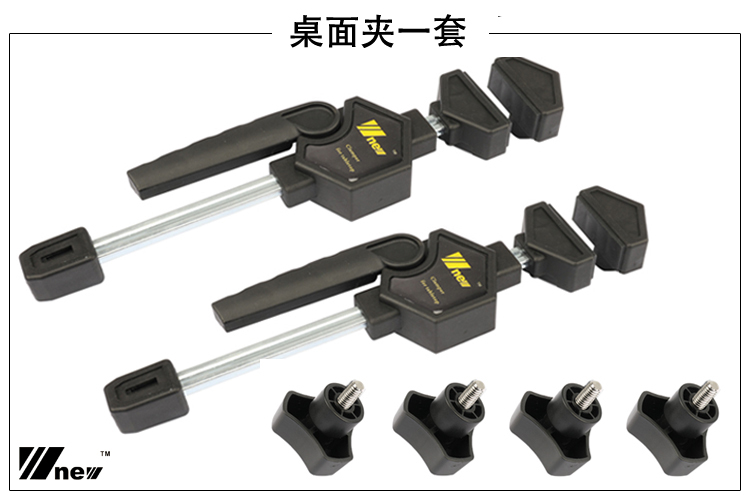 2Pcs/set Woodworking Fast Clip Wood Working Clamp Fixture Desktop Clip Auxiliary Tool Clamp for Woodworking