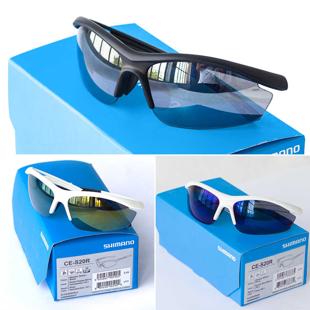 1b19b891068 Detail Feedback Questions about NEW Shimano cycling glasses S51X ...