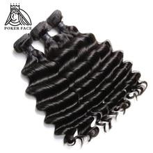 Покер лицо бразильские виргинские волосы 3 пряди свободные глубокая волна Наращивание волос пряди плетение отбеленные пучок человеческих волос