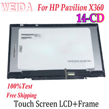 "Weida digitador do toque para hp pavilion x360 14-cd 14 série cd laptops tela de toque lcd assembléia replacemnt painel 14""(China)"