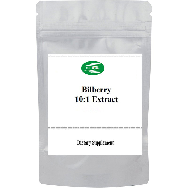 Bilberry Extract 10:1 Powder free shipping 10 1 natural fructus alpiniae oxyphyllae extract powder 400g