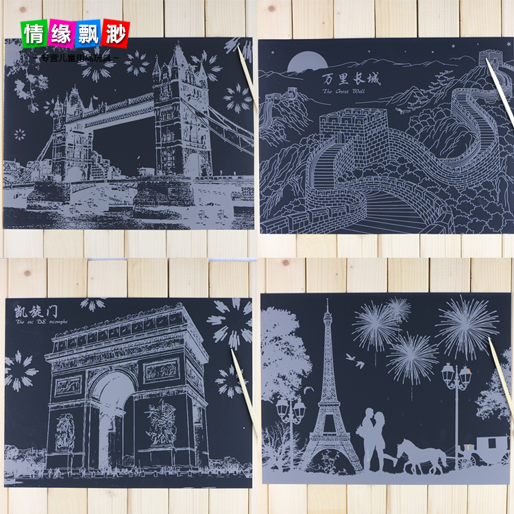 4pcs Children World Attractions Scratch Paintings/  Famous Building Scraping Drawing For Kids Educational Toys, Free Shipping