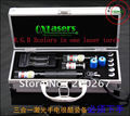 OXLasers OX-RGB301 metal cased 3 in 1 focusable BURNING laser kit with 1000mw/2000mw blue laser light cigars  free shipping