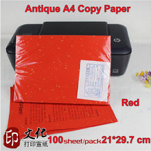 free shipping VISAD 21*29.7cm Antique red A4 Copy rice paper,special type rice paper autographic Printing xuan paper