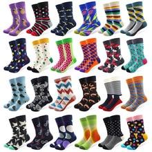 1 пари з щасливими чоловічими шкарпетками із високим вибором кольорових трикотажних шкарпеток