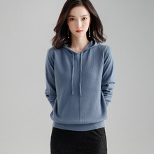 2018 autumn new Korean sweater thin slouchy female hooded loose long-sleeved for women x8006