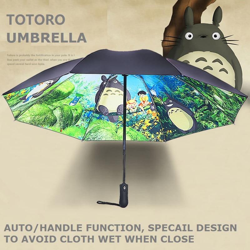 DOENR Lying Panda Compact Travel Umbrella Sun and Rain Auto Open Close Umbrellas Windproof UV Protection Umbrella