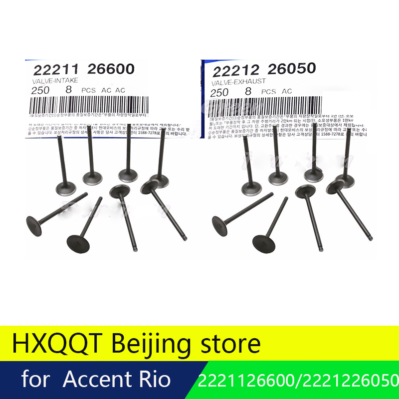 16Pcs Intake /&Exhaust Valve Kit for 01-11 Hyundai Kia 1.6L 2221126600 2221226050