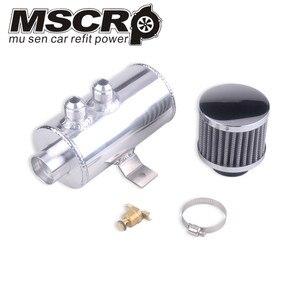 Image 2 - Universale Alluminio Nero 10AN Motore Spazzolato Sconcertato di Cattura Olio Può Kit Serbatoio 750 ML W/Filtro Sfiato Kit Cilindro 2 Porta anteriore