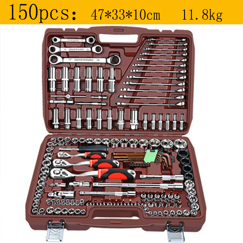 150 pcs Ratchet Torque Wrench Set Auto Repair Hand Tools Box for Car Kit A Set of Keys Tool Spanners Llave Ferramentas 12pc torque wrench tool for car repair torque wrench hand tool a set of keys key ratchet wrenches with ratchet set of keys for
