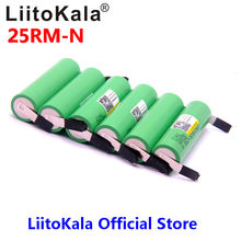 2018 LiitoKala 18650 2500mAh akumulator 3.6V INR18650 25R M 20A absolutorium + diy nikiel(China)