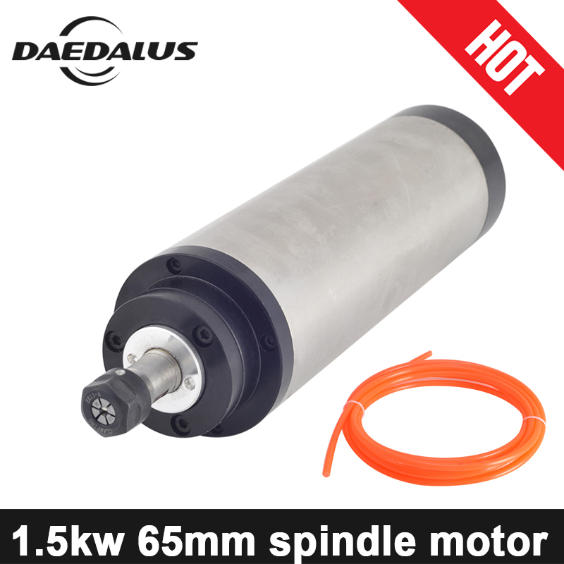 1.5KW CNC Spindle Motor 65MM ER11 Water Cooled Spindle 110V/220V With 4 Bearings + 5MM Water Pipe For Engraver Milling Machine цена