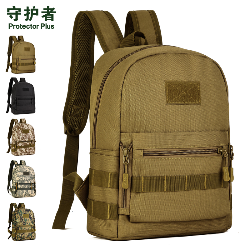 Protector Plus S425 Outdoor Sports Bag 10L Camouflage Nylon Tactical Military Trekking Pack Hiking Cycling Backpack Schoolbag