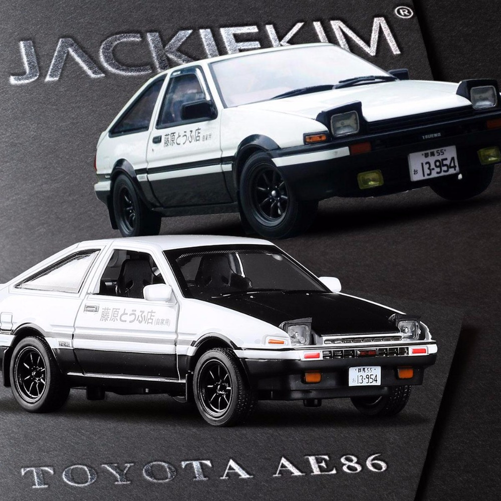 Buy Initial D Cars And Get Free Shipping On